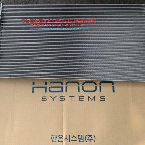 Giàn nóng Hyundai Solati 9923159000